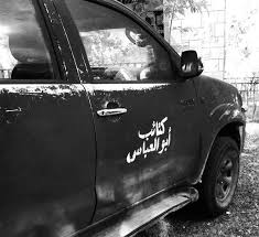 Photo of احداث مقبنة بين (ابو العباس واللواء17) سباق السيطرة