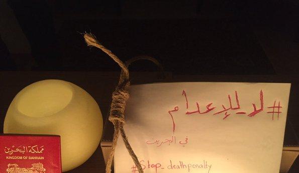 Photo of ريبريف: البحرين لديها سجلٌّ سيّئٌ في استخدام عقوبة الإعدام لسحق المعارضة