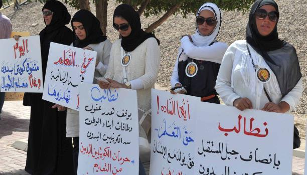 Photo of الكويت:عجز الموازنة تجبر الحكومة على خصخصة قطاع التعليم