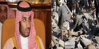 "Photo of ""ساسة بوست"":النظام السعودي يقتل اليمنيين ولا يبالي"