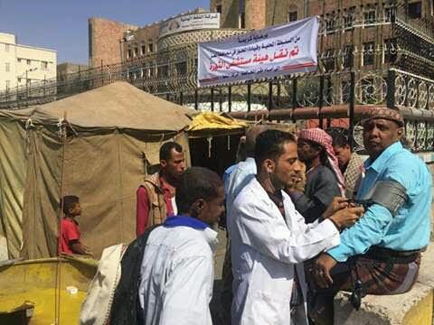 Photo of تعز: صراع المليشيات يغلق مستشفى الثورة حتى اشعار اخر
