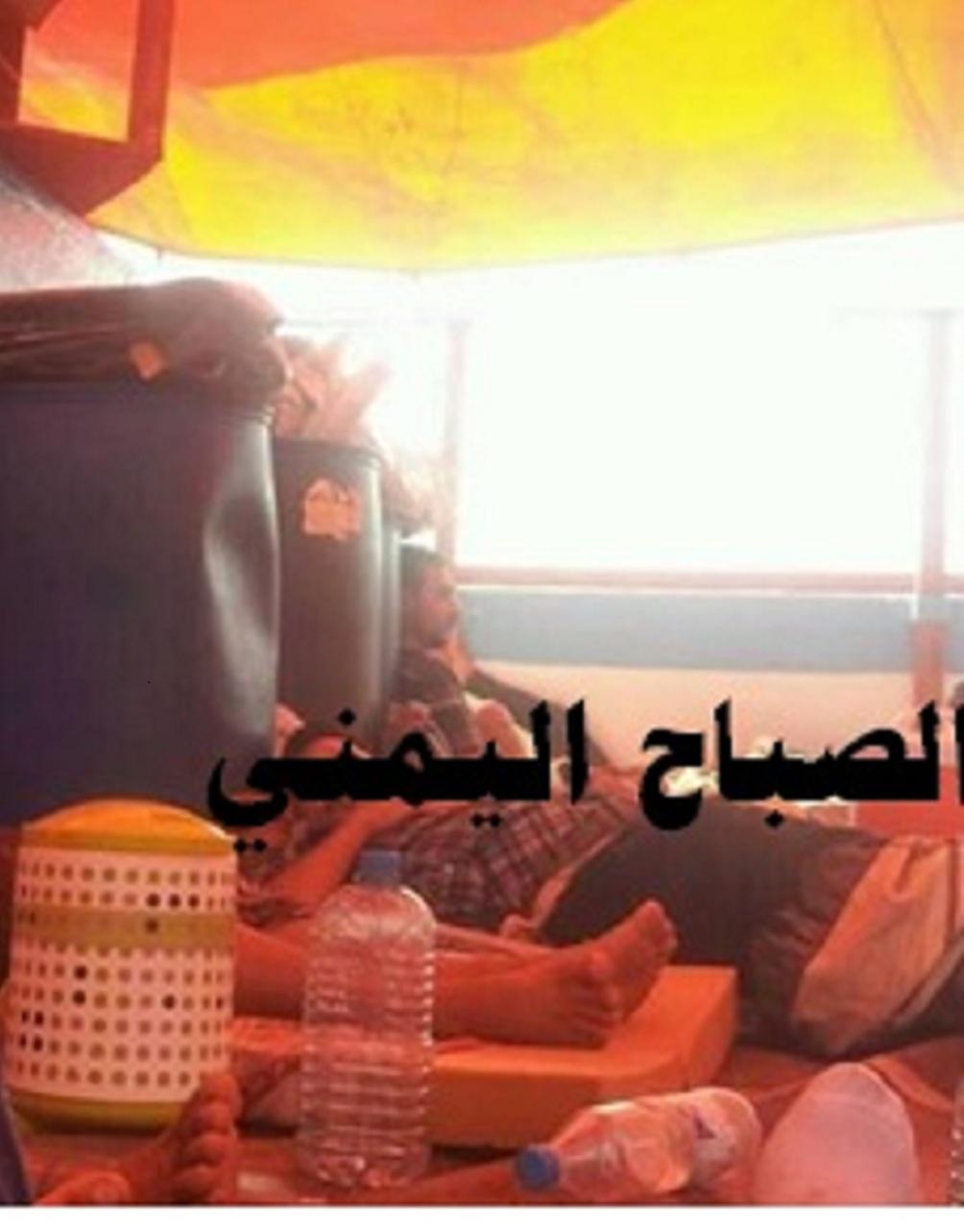 Photo of فيما العالم يجتمع من أجل اليمن ، مئات اليمنيين عالقون في ميناء جيبوتي