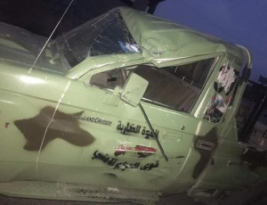 Photo of Aden: Terrorist attack on security belt forces