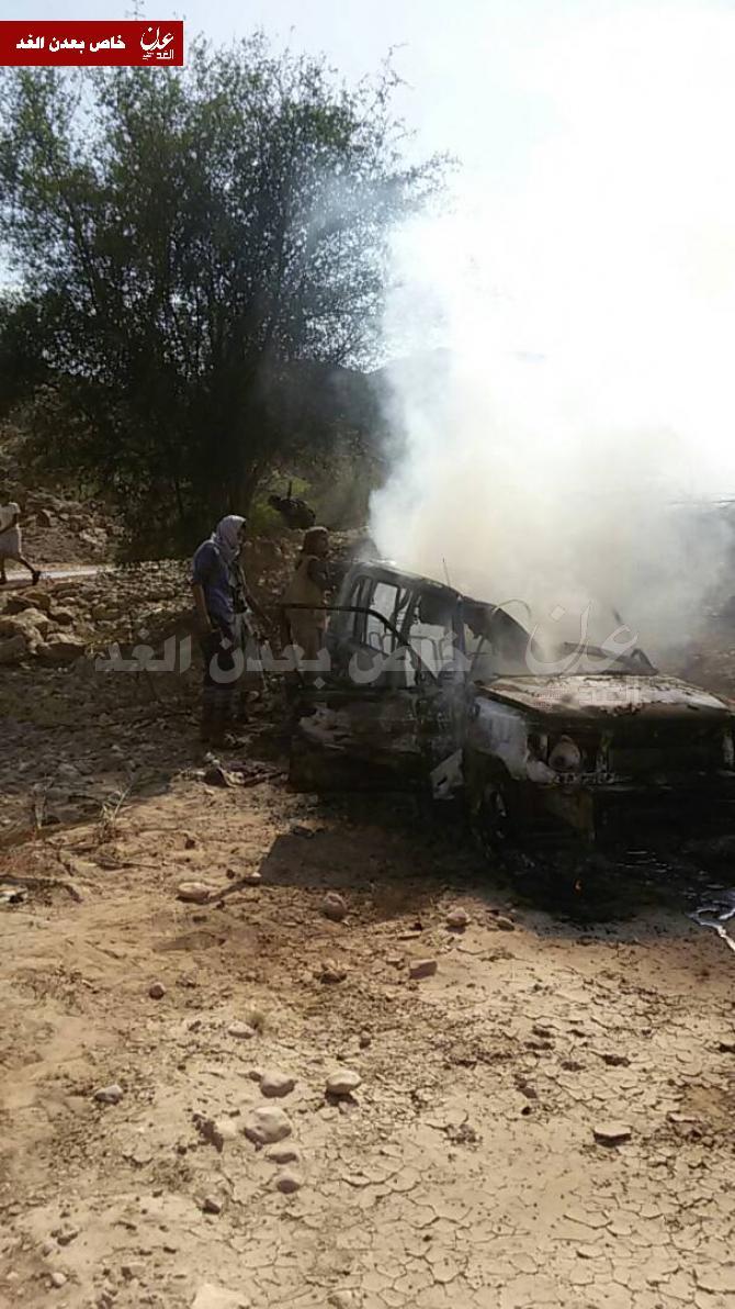 Photo of شبوة:مقتل ثلاثة اشخاص بطائرة بدون طيار يعتقد انتمائهم للقاعدة