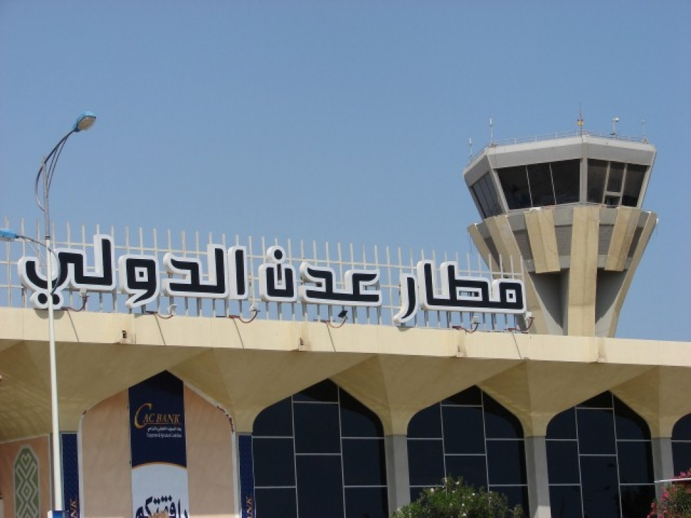 Photo of بعد إغلاق مطار عدن.. القوات السعودية تغير مسار الرحلات الجوية