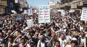 Photo of جماعة انصار الله تدعو انصارها للمشاركة في مسيرة في العاصمة صنعاء