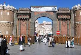 اسواق صنعاء القديمة ومساجدها