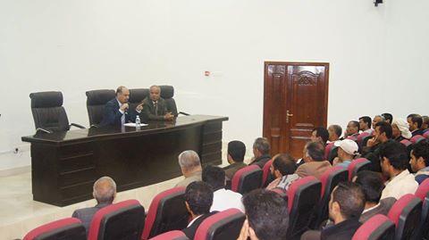 Photo of صنعاء / تدشين دورة تدريبية لموظفي وزارة النقل