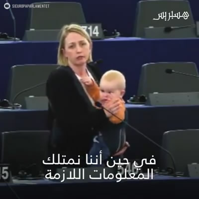 Photo of شاهد : نائبة سويدية تتحدث في البرلمان الاوروبي عن مجاعة الاطفال باليمن