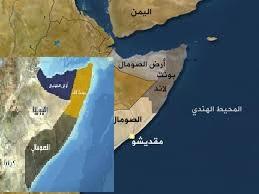 "Photo of لاستخدامها في عملياته الحربية في اليمن ..قاعدة عسكرية إماراتية في ""أرض الصومال"".."