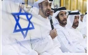 Photo of هآرتس: طائرات إسرائيلية تحلق في سماء الإمارات بموجب إتفاق تطبيع