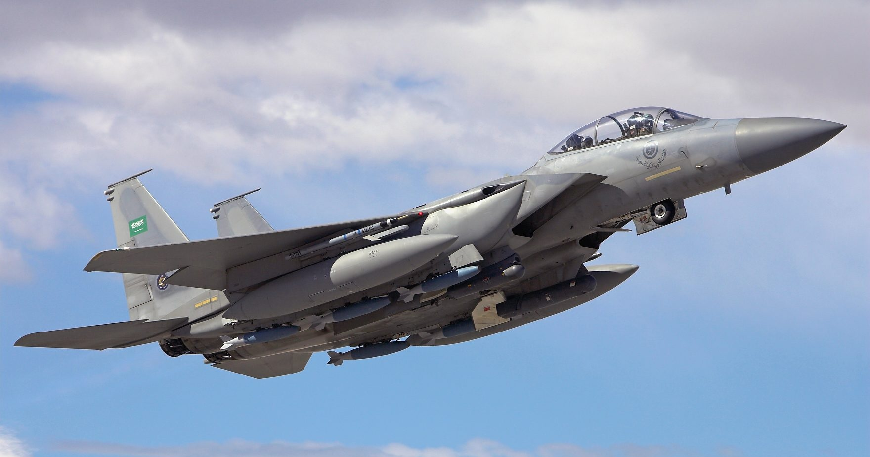 Photo of قوات صنعاء:إسقاط طائرة إف15تابعة للتحالف فوق سماء صعدة