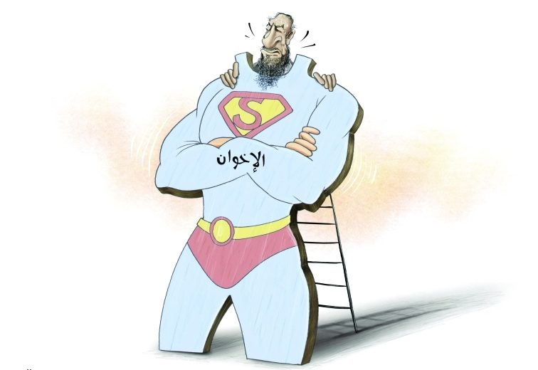 Photo of الارهاب والاخوان..وجهان لعملة واحدة)كاريكاتير البيان(