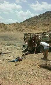 Photo of اكثر من 23 قتيلاً وعشرات الجرحى من المدنيين في قصف التحالف لطريق الوازعية بتعز