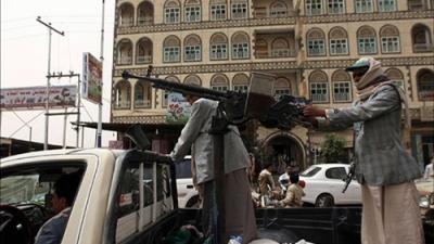 Photo of ضبط خلية إرهابية في أحد شوراع العاصمة صنعاء