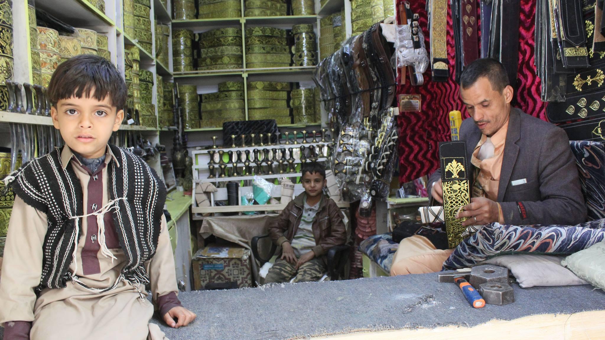 Photo of السوق القديم بمدينة ذمار… تاريخ من البساطة
