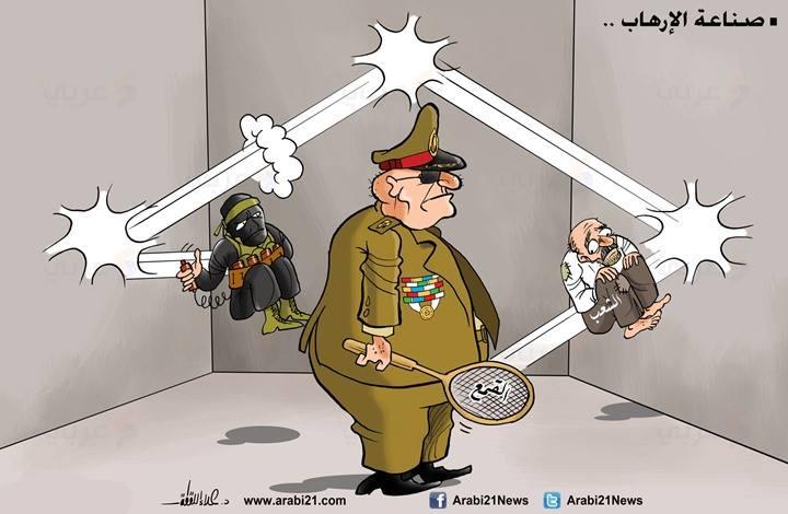 Photo of صناعة الارهاب – كاريكاتير موقع عربي21