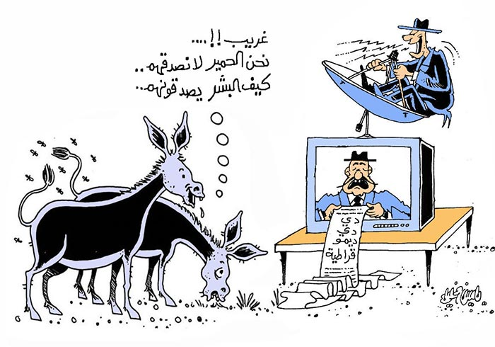 Photo of الاعلام الموجّه وتأثيره في الشعوب