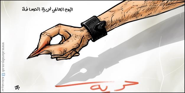 Photo of حال الصحافة في يومها العالمي )كاريكاتير العربي الجديد(