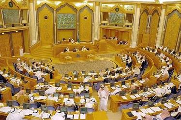 Photo of الشورى السعودي يرفض استمرار دعم الوقود والكهرباء والمياه