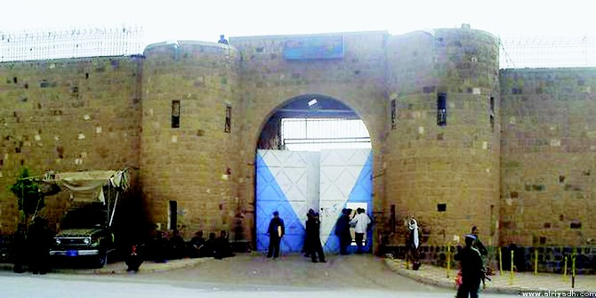 Photo of الكوليرا في سجون العاصمة صنعاء