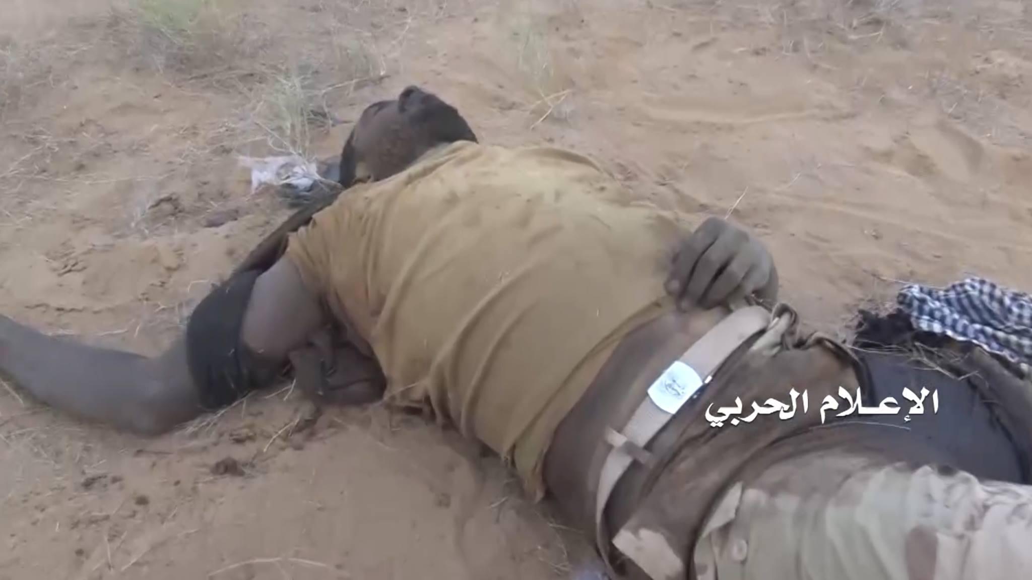 Photo of ميدي تبتلع المزيد من جيش السودان ..قائد جبهة ميدي أخر الصرعى