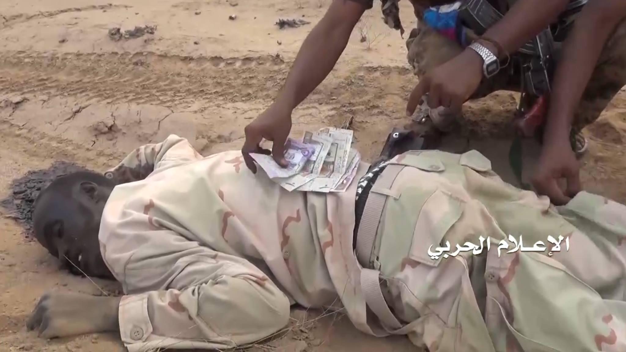 """Photo of البشير يقدم """"الدم"""" السوداني كـ""""أرخص دم في المنطقة"""""""