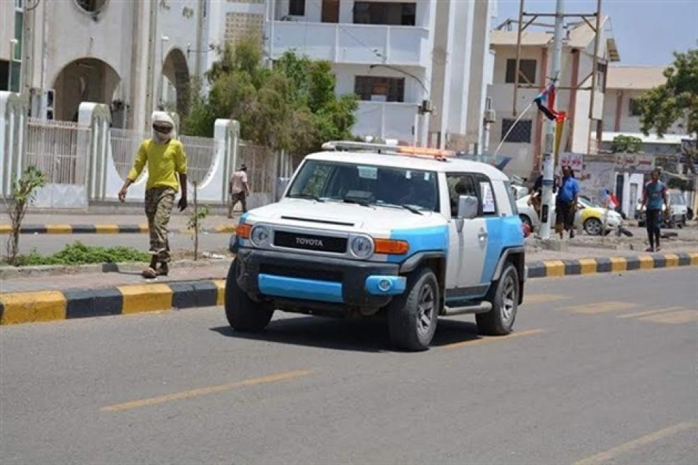 Photo of عدن: إختطاف ضابط في قوات الحماية الرئاسية بقصر المعاشيق