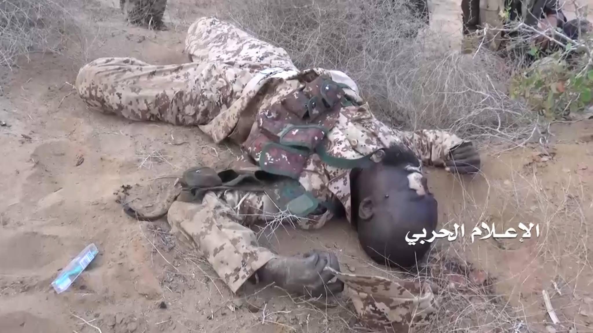 "Photo of ""نحن المرتزقة"" كاتب سوداني يبكي مجزرة ميدي"