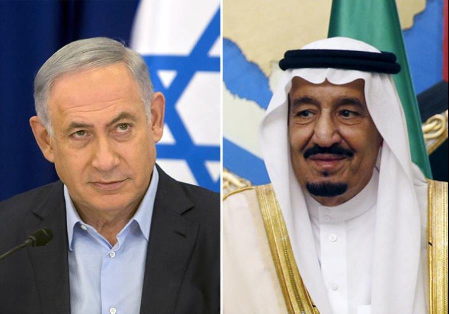 Photo of صحيفة إسرائيلية : ترامب في مهمة إعادة العلاقات السعودية الاسرائيلية