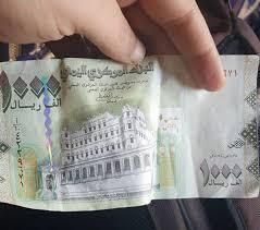 Photo of الدين الداخلي: مئات المليارات تائهة… بين بنكين بلا رصيد
