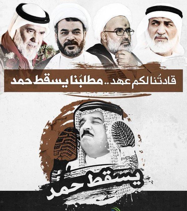 "Photo of حرب الاختراقات تشتعل في الخليج.. قرصنة حساب وزير خارجية البحرين في""تويتر"""