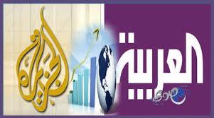 """Photo of مسلسل """"الاخوة الأعداء"""" بين قناتي """"الجزيرة والعربية"""" جديد إنتاجات دول الخليج"""