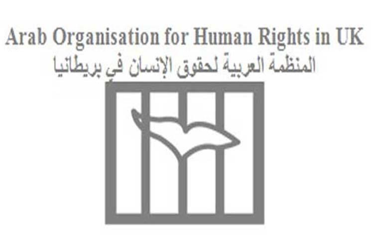 Photo of المنظمة العربية لحقوق الإنسان تطالب بوقف انتهاك حقوق المعتقلين في سجون الإمارات
