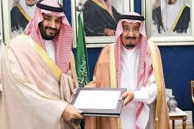 Photo of مأزق النظام السعودي
