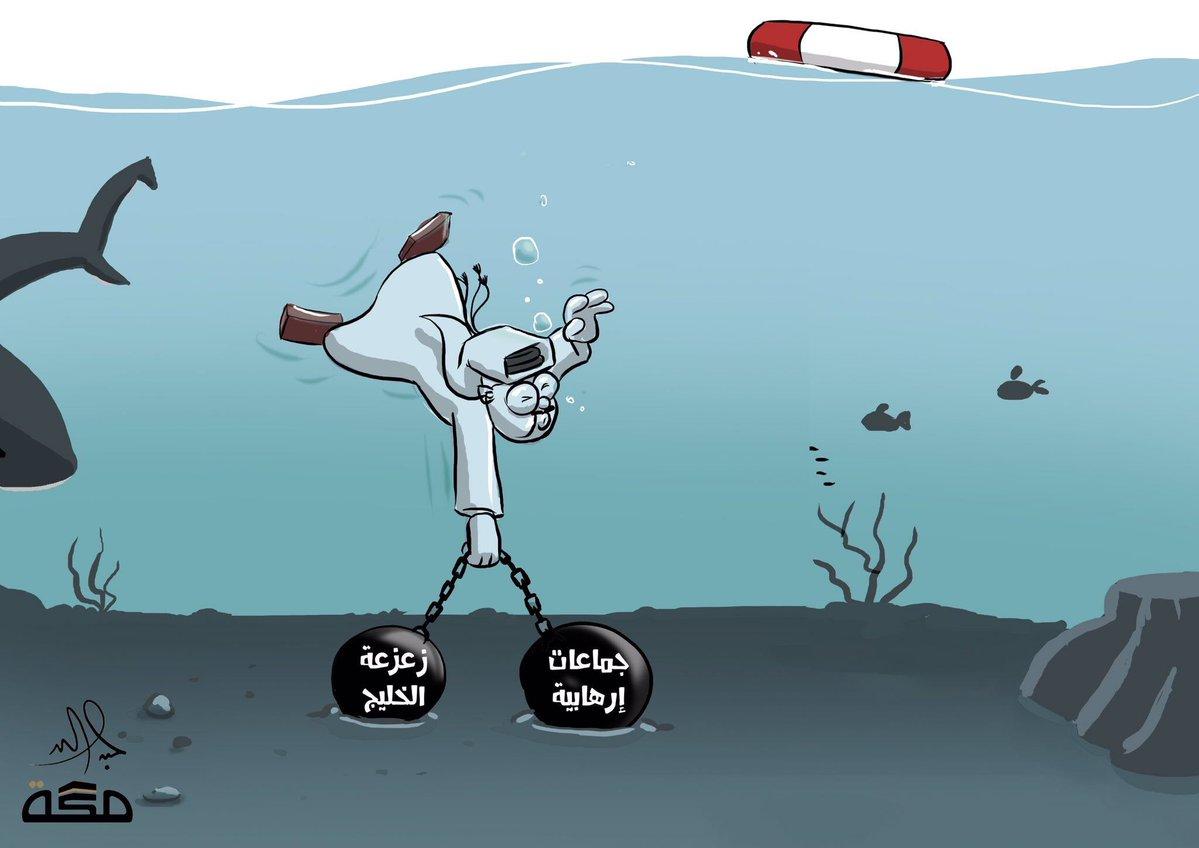 Photo of قطر والارهاب من منظور سعودي(كاريكاتير مكة)