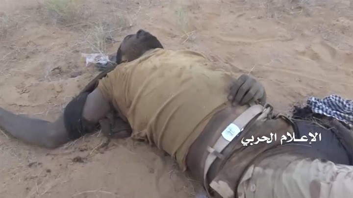 Photo of Saudi-backed Sudanese mercenaries ambushed by Houthi forces in northern Yemen: video