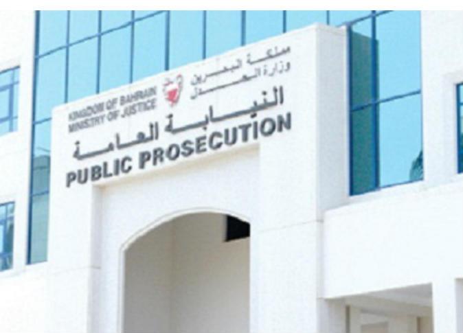 Photo of البحرين تحيل 60 شخصاً إلى القضاء بتهمة الإرهاب