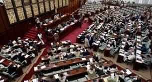 Photo of الهدف الخفي لمبادرة البرلمان
