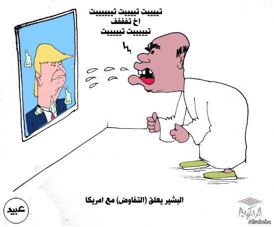 Photo of البشير غاضب جدا من ترامب..كاريكاتير الراكوبة