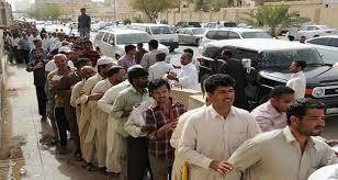 "Photo of هل""تستغل"" السعودية جُيوب الوافدين؟وأي جيوب سيتم استغلالها لو غادروا أراضيها؟"