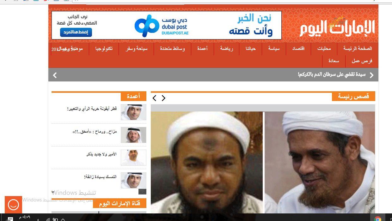 Photo of الامارات تُدرج اسماء ثلاث مؤسسات خيرية في اليمن في قائمة الارهاب