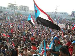 Photo of Demonstrators in Yemen rally in support of secession for country's south