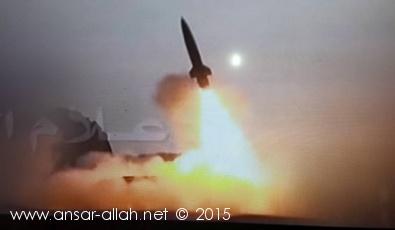 Photo of مصرع وجرح عدد من القوات السعودية بينهم قيادات بـ 4 صواريخ زلزال1
