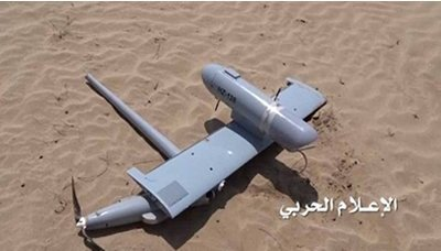 Photo of Army shoots down spy-drone in Najran