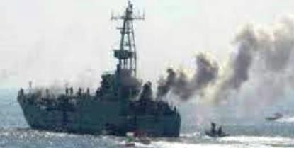 Sana'a forces bombed a third UAE warship during two weeks in Al-Mokha