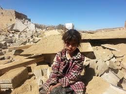 Photo of اليمن.. بعد 900 يوم من العدوان!؟