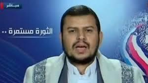 """Photo of عاجل:زعيم الحوثيين """"لانقبل باي فساد ولن نحمي أي فاسد من أي مكون كان"""""""