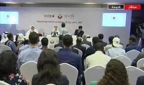 Photo of قطر تعلن إعفاء مواطني ثمانين دولة من تأشيرة الدخول
