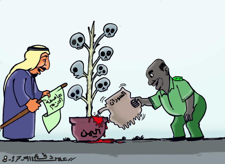 "Photo of مقابر قوات""البشير""تنمو في اليمن وسلمان يبارك..كاريكاتير صحيفة حريات السودانية"